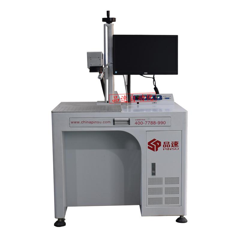 品速激光打标机应用