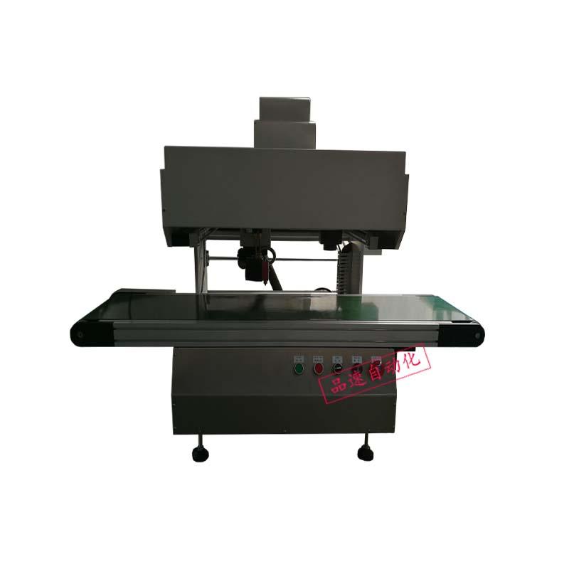 PS-SJ3040在线式视觉点胶机