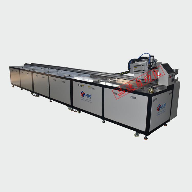 PS-DJ5000 LED软灯条滴胶机
