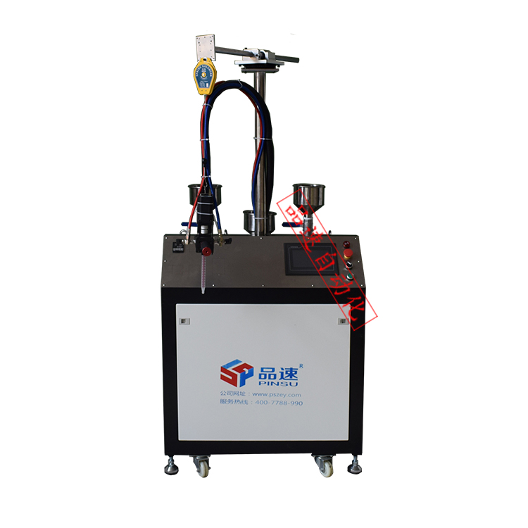 PS-PJ220SC手持式半自动注胶机