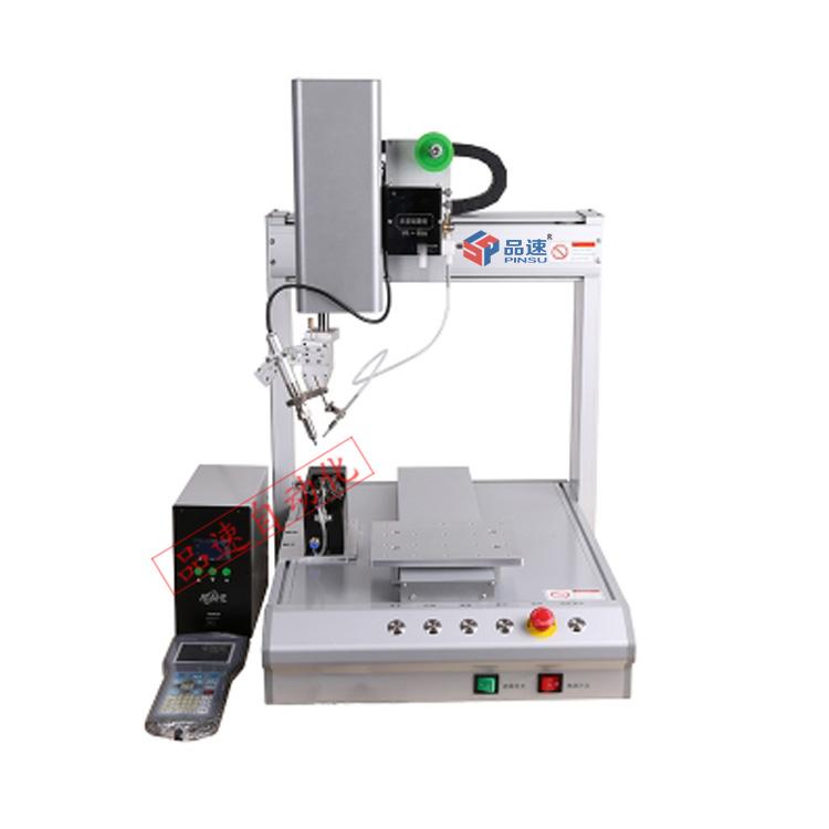 桌面式四轴单工位自动焊锡机
