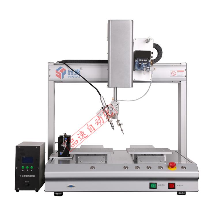 桌面式五轴双工位自动焊锡机