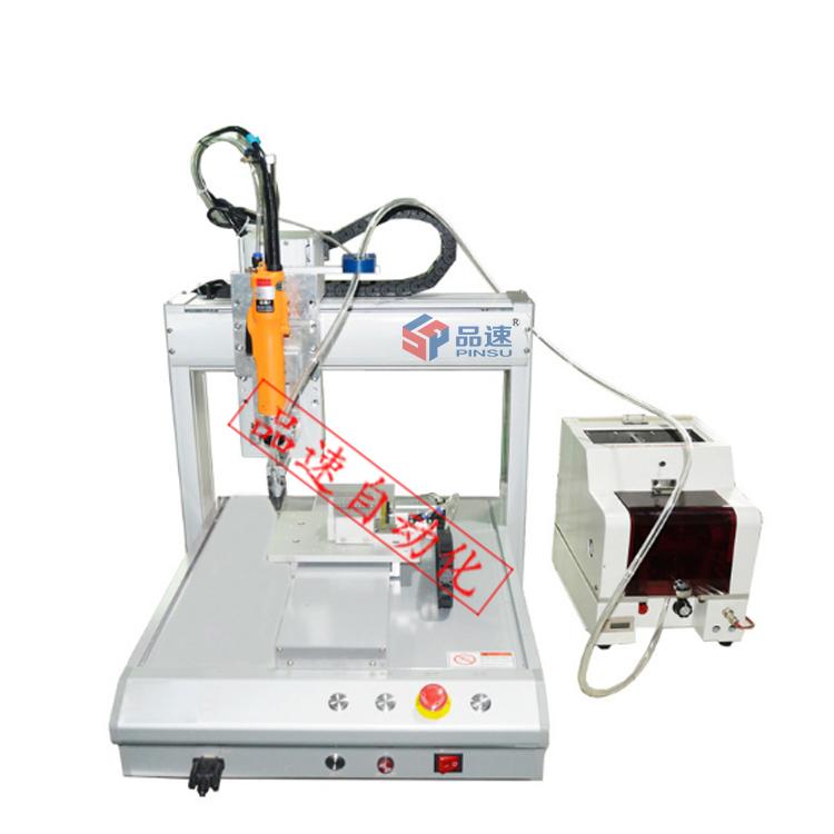 自动锁螺丝机可以应用在哪些行业吗?