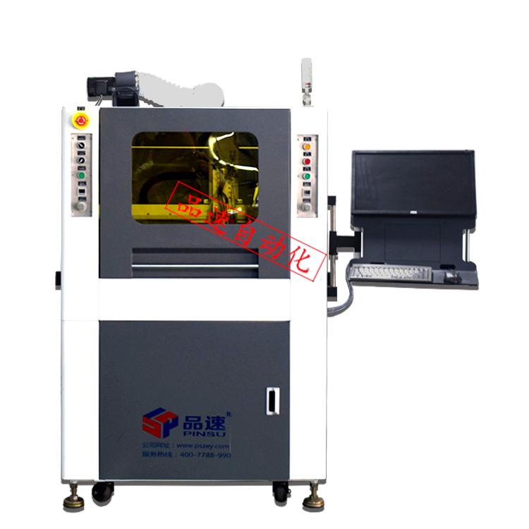 PS-PT450A三防漆选择性涂覆机
